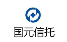 国元信托-江苏盐城集合资金信托计划