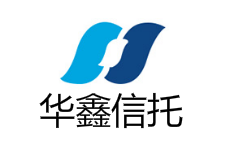 央企信托-40号徐州新沂集合资金信托计划